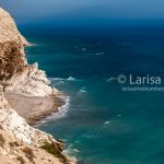 Beautiful wild beach near Petra tou Romiou at summer. Cyprus